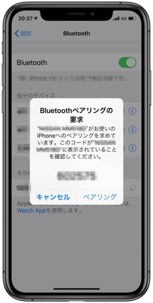 iPhone電話帳