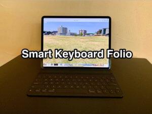 iPadPro12.9「第3世代」の純正キーボードを徹底レビュー!