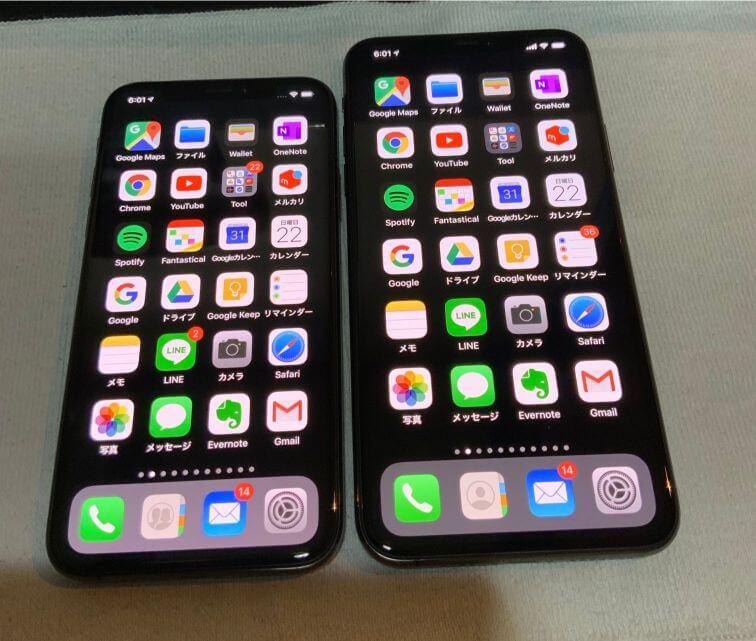 iPhone11ProMax大きさレビュー!サイズはでかい?1ヶ月以上使ってわかった事
