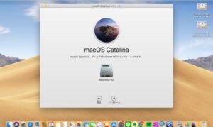 macOS Catalina をアップデートしてMacを設定中でフリーズした場合の解決策!