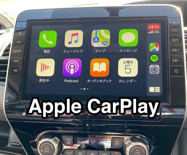 Apple CarPlayのナビアプリを徹底比較まとめ