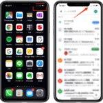 iPhone11シリーズの電波の不具合/繋がりにくい問題がiOS13.2で改善の兆し