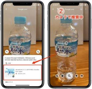 iPhoneのGoogleアプリとGoogle Chromeの違いってなに?使い方も違うの?