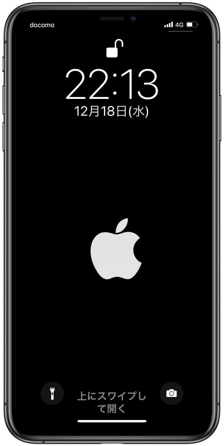 iPhoneがフリーズして画面のぐるぐるが止まらないのはなぜ?