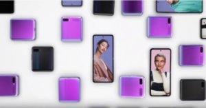 Galaxy Z Flip の耐久性はどうなの?気になる製造工程をチェック!
