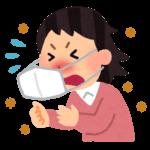 コロハラって何?花粉症でも咳やくしゃみが出来ないのはなぜ?