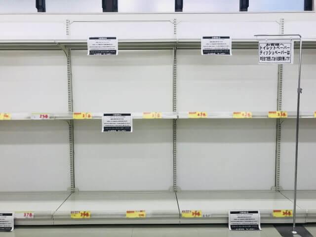 トイレットペーパー買い占めはなぜアメリカや海外でも?世界中でパニックに?