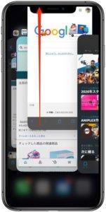 iPhone11/Pro/ProMaxのアプリの終了や再起動の方法はどうするの?[iOS13]