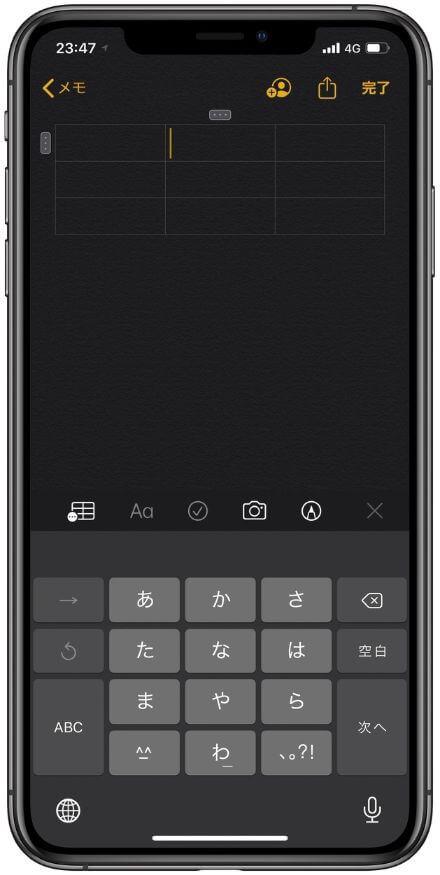 iPhoneメモアプリで作成した表の幅を変更することはできる?[iOS13]