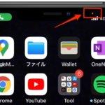 iOS14のオレンジの点/緑の点は何?